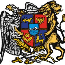 La Primera República de Armenia fue declarada el 28 de Mayo de 1918.