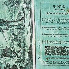 Una constitución para una Armenia libre fue preparada en India entre los años 1770-1780.