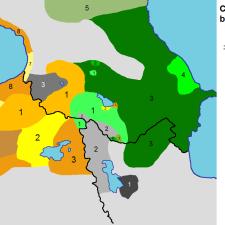 La lengua Armenia moderna existe en dos formas literarias- oriental y occidental.