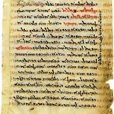 El armenio fue uno de los primeros idiomas en los que la Biblia fue traducida.