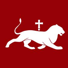La Armenia Bagratuni duró desde 884 hasta 1045 D.C.