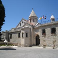 La Sede del Patriarca Catolicós de los armenios católicos está en Bzommar, Líbano.