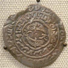 Un glosario medieval yemení incluye el armenio entre sus seis lenguas.