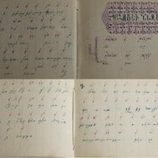 Un sistema de notación de música clásica turca (y armenia) fue desarrollado por Hampartsum Limondjian en 1813.