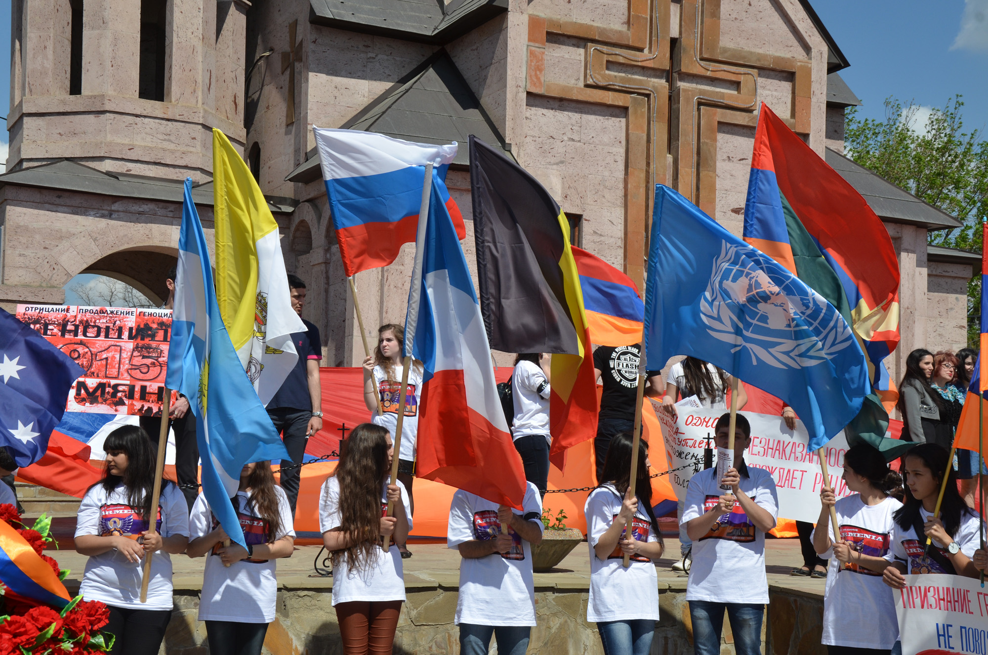 Commemorations in Volgograd, Russia, in 2012, including flags of countries that have recognised the Armenian Genocide and the UN