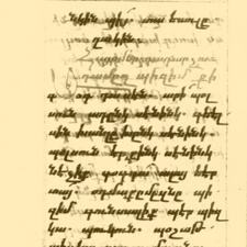 El alfabeto armenio ha sido utilizado para escribir turco.